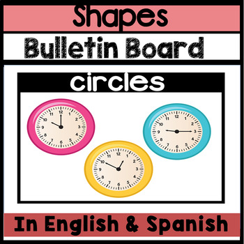 Shapes Anchor Chart Posters in English & Spanish
