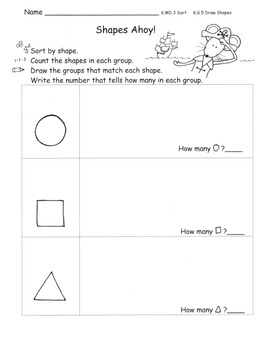 Shapes Data Centers Printable Pack of 3 Kindergarten Commo