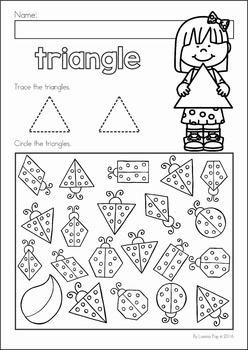 Shapes Find It No Prep Worksheets