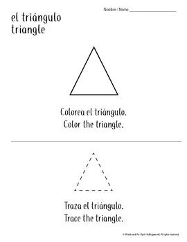 Shapes Flash Cards and Worksheets Bilingual Spanish ESL Heritage Language