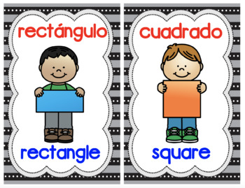 Shapes Posters in Spanish and English (full and half page options)