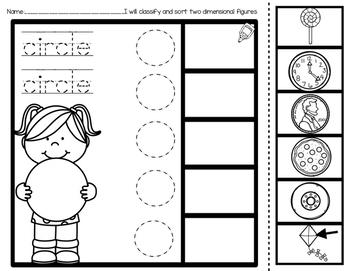 2-D Shape Book Sorts