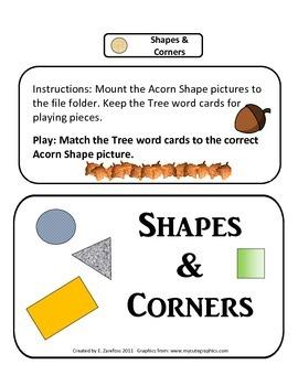 Shapes and Corners: File Folder