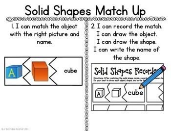 Shapes and Solids Matching Center