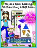 Shapes and Spacial Reasoning Felt Board Story & Math Lesson
