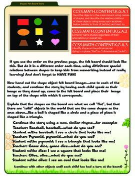 Shapes and Spacial Reasoning Felt Board Story & Math Lesson