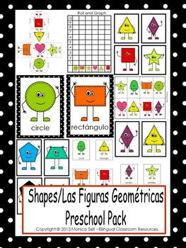 Shapes/Las Figuras Geométricas Preschool Pack