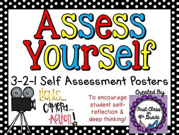 Student Self Assessment Posters 3-2-1 Scale (Black Polka Dot)