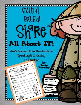 Share - Speaking and Listening Practice (Common Core Aligned)