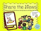 Share the News - All About Me Theme (Tools of the Mind)