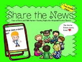Share the News - Hospital Theme (Tools of the Mind)