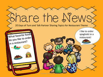 Share the News - Restaurant Theme (Tools of the Mind)