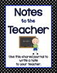 Shared Class Journal Cover - Notes to the Teacher (Male) - Writing {FREEBIE}