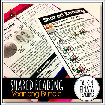 Shared Reading Yearlong Bundle