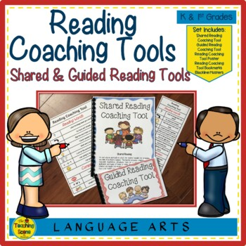 Shared & Guided Reading Strategies Coaching Tools