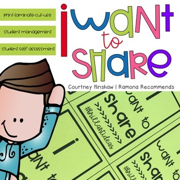 FREEBIE Sharing Cards For Student Engagment