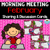Sharing & Discussion Morning Meeting Cards- February