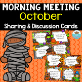 Sharing & Discussion Morning Meeting Cards- Halloween October