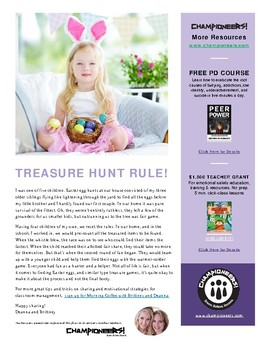 Sharing Rule #3: Treasure Hunt Rule