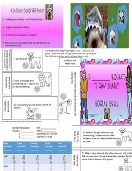 Social Skill Sharing Rescue Dogs' Series Special Education/ELD/ODD/Autism