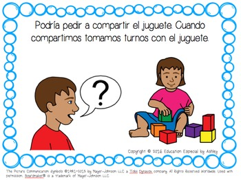Sharing With My Friends- Social Story in Spanish and English