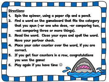 Shark Attack Suffix Spinner Game (-er, est)