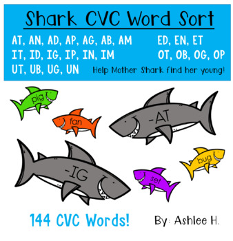 Shark CVC Word Sort Game - 144 Short Vowel CVC Words