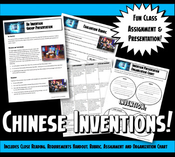 Shark Tank Chinese Inventions Class Presentation Activity