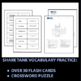 Shark Tank Worksheets: Viewing Guides and Vocabulary Activities, CCSS