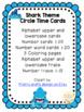 Shark Theme Circle Time Cards