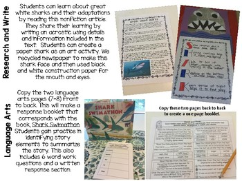 Shark Theme: Start with a Story- Integrating Math and Reading