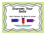 Sharpen Your Skills (Back to School Math Centers)