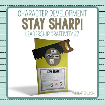 Stay Sharp! {Leadership Craftivity 7}
