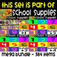 Sharpeners - School Supplies - Cliparts set - 12 Items