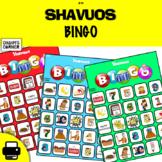 Shavuos Bingo!