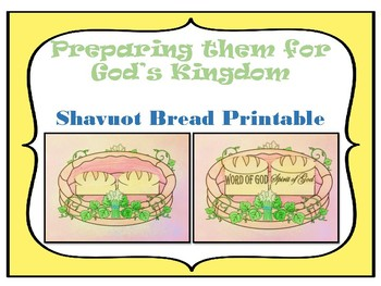 Shavuot Bread Basket