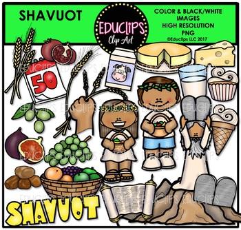 Shavuot Clip Art Bundle {Educlips Clipart}