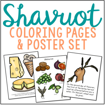 Freebie Shavuot Coloring Pages And Poster Set Jewish Holiday Easy