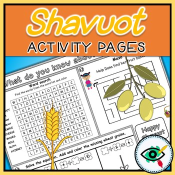 Shavuot jewish holiday activity pages