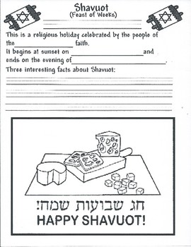 Shavuout: The Fest of the Weeks