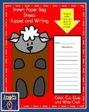Sheep Craft for Kindergarten: Puppet (Farm Animal Research, Spring, Autumn)