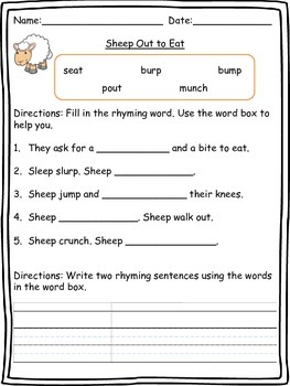 Sheep Out to Eat Literacy Center Bundle