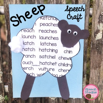 Sheep Spring Speech Therapy Craft {articulation craftivity}