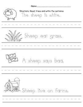 Sheep Writing Page