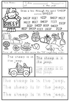 Sheep activity mini bundle set- mixed age groups