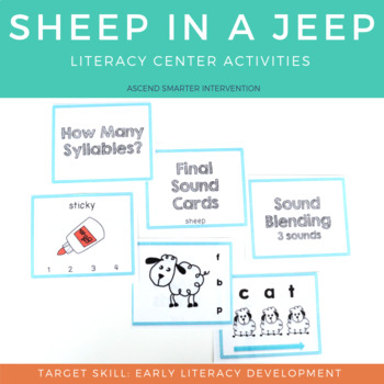 Kindergarten Literacy Center Activities - Sheep in a Jeep