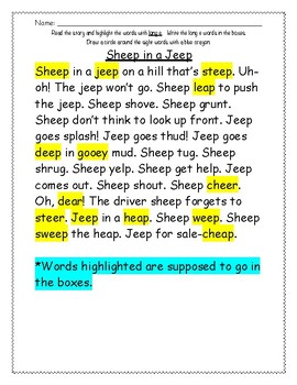 Sheep in a Jeep Comprehension decodable