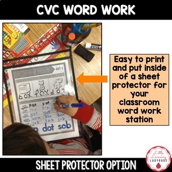 Sheet Protector Print and Go Word Work {Featuring CVC Words}