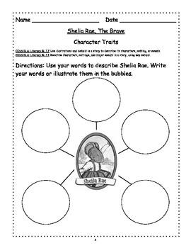 Shelia Rae, The Brave ~ A Common Core Book Study