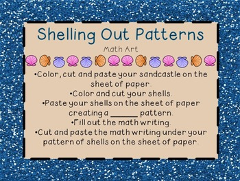 Shelling Out Patterns math art